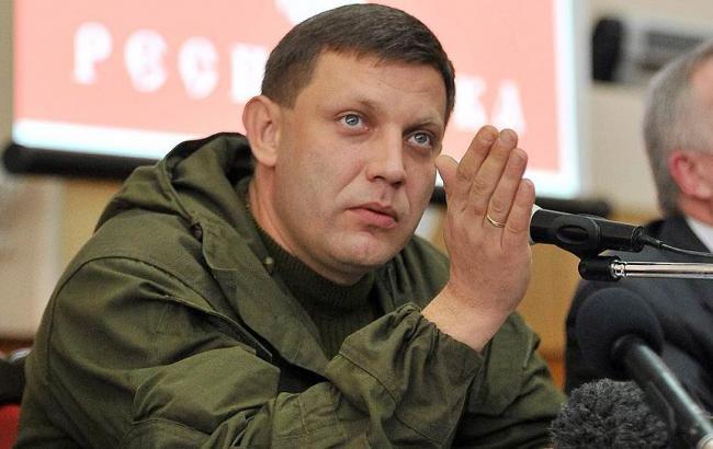 Photo of «Я знаю, сколько людей поддерживает нас в Николаеве» — главарь ДНР заявил о дальнейшем расширении «Новороссии»