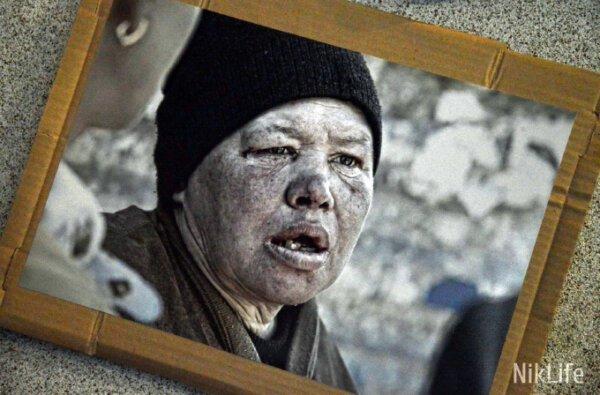 «Вони поруч»: николаевцам показали жизнь бомжей сквозь призму фотоаппарата   Корабелов.ИНФО image 1