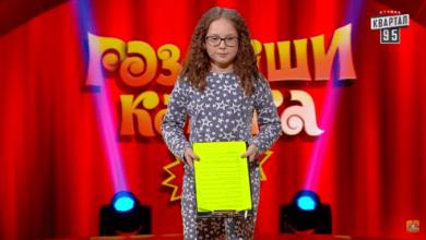 Николаевская девочка на телешоу рассмешила комиков и выиграла 20 тысяч гривен | Корабелов.ИНФО