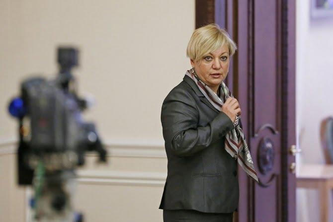 Photo of Фірташ, Жеваго та інші. Гонтарева, оголосивши про свою відставку, назвала найбільших боржників Нацбанку