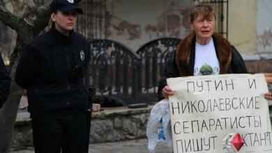Активисты в Николаеве сорвали проведение русского «Тотального диктанта» | Корабелов.ИНФО