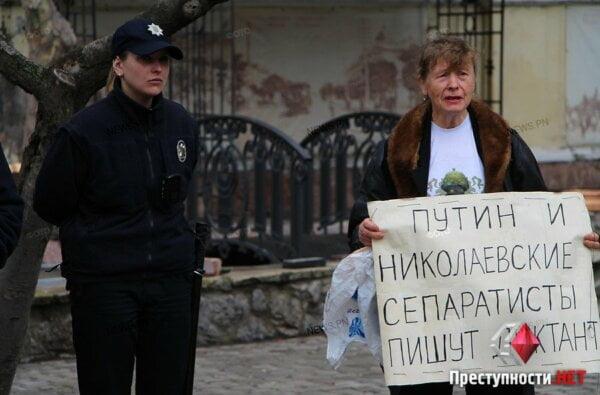 Активисты в Николаеве сорвали проведение русского «Тотального диктанта»   Корабелов.ИНФО