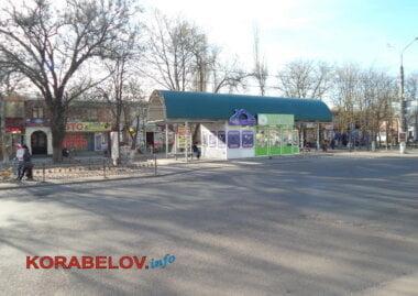 остановка на пр. Богоявленском