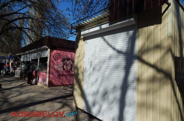 С двух сторон от ряда незаконных будок на проспекте Богоявленском ночью опять прибавились новые | Корабелов.ИНФО image 9