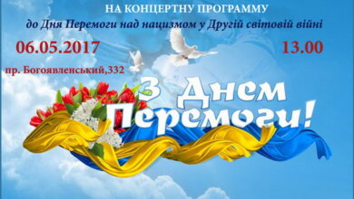 «Розквітай, переможно весно!» - дитяча школа мистецтв Корабельного району запрошує гостей на святковий концерт   Корабелов.ИНФО