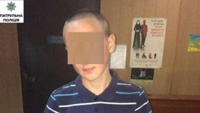 Патрульні в Миколаєві піймали неповнолітніх, що розповсюджували адреси наркосайтів | Корабелов.ИНФО image 1