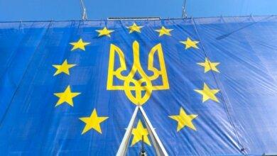 В Европарламенте подписали безвиз для Украины | Корабелов.ИНФО