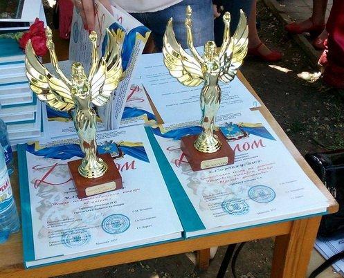 Photo of «Океаночка» і «Водограй» з Корабельного отримали свої нагороди міського конкурсу героїко-патріотичної пісні і танцю