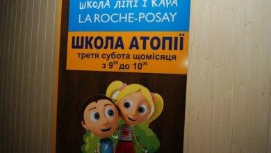 У Миколаєвській лікарні відкрили школу для батьків, чиї діти хворіють на атопічний дерматит | Корабелов.ИНФО