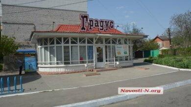 В Николаеве ограбили алкомаркет «Градус»   Корабелов.ИНФО