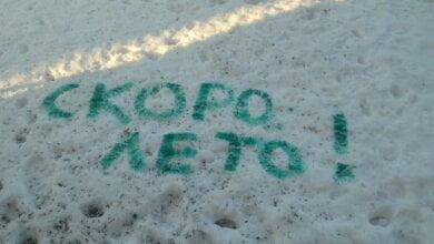 Выходные в Николаеве, несмотря на весну в календаре, будут холодные, как в октябре | Корабелов.ИНФО