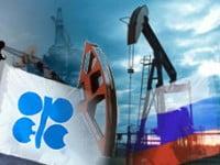 ОПЕК и Россия капитулировали перед сланцем США.