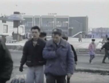 Корабельный район, 1993 г.