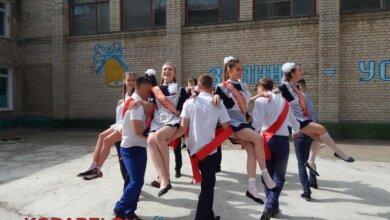 Теперь для них открыты горизонты! Праздник последнего звонка в школах Корабельного района (ВИДЕО) | Корабелов.ИНФО image 4