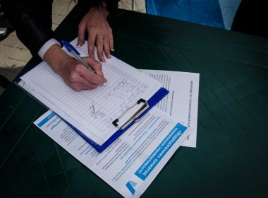 Сбор подписей в поддержку закона за увеличение пенсий и льгот для чернобыльцев проходит и в Николаеве   Корабелов.ИНФО image 2