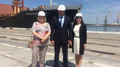 Стивідорну компанію «Ольвія» з дружнім візитом відвідали представники посольства Королівства Нідерландів в Україні | Корабелов.ИНФО
