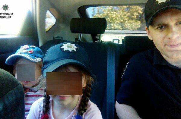 """""""Соскучились по дому"""". В Николаеве патрульные нашли двух потерявшихся девочек и вернули их в детский сад   Корабелов.ИНФО"""