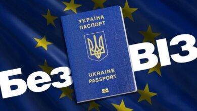 Пам'ятка-інструкція для осіб, які бажають виїхати з України за правилами безвізового режиму | Корабелов.ИНФО