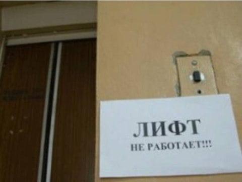 Photo of В течение года в Николаеве должны заработать долго простаивающие лифты, а городская власть в первую очередь будет помогать членам ОСМД