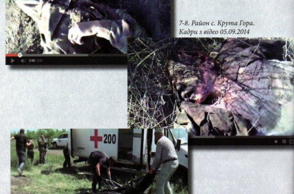 95 казней на Донбассе   Корабелов.ИНФО image 1