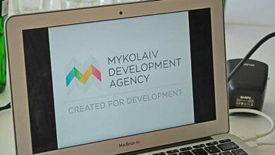 Полиция расследует мошенничество должностными лицами «Агентства развития Николаева» | Корабелов.ИНФО image 1