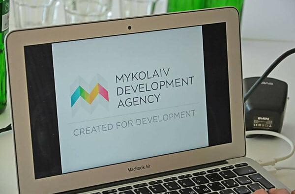 Полиция расследует мошенничество должностными лицами «Агентства развития Николаева»   Корабелов.ИНФО image 1