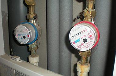 Рада обязала украинцев установить в своих квартирах счетчики тепла и воды   Корабелов.ИНФО