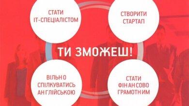 Безробітні Миколаївської області безкоштовно вивчають англійську мову | Корабелов.ИНФО