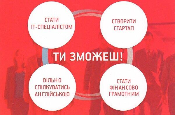 Безробітні Миколаївської області безкоштовно вивчають англійську мову   Корабелов.ИНФО
