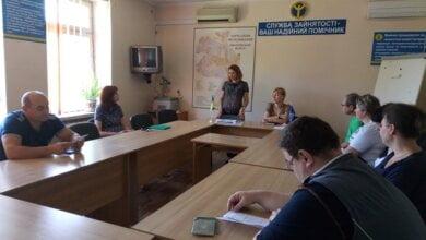 Photo of В Корабельному районному ЦЗ пройшов семінар «Легальна зайнятість»