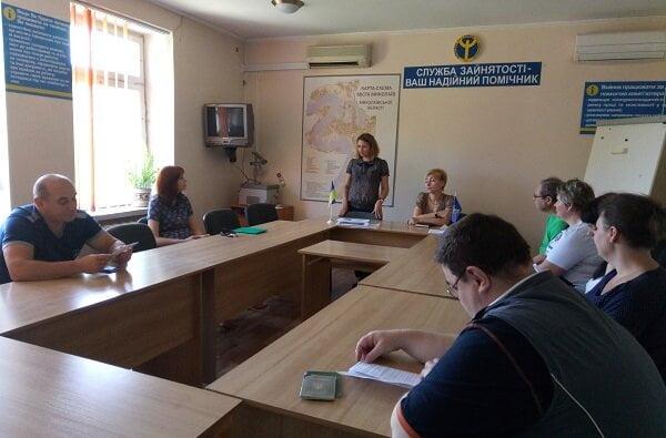 В Корабельному районному ЦЗ пройшов семінар «Легальна зайнятість»   Корабелов.ИНФО