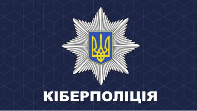 """Вірусна атака на українські компанії виникла через програму """"M.E.doc."""" і фішинг, - кіберполіція   Корабелов.ИНФО"""
