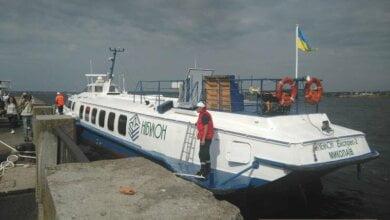 На Кинбурнскую косу из Николаева торжественно отправилась первая «Ракета» | Корабелов.ИНФО