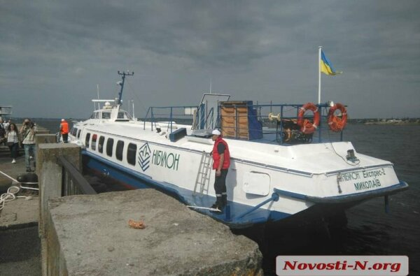 На Кинбурнскую косу из Николаева торжественно отправилась первая «Ракета»   Корабелов.ИНФО