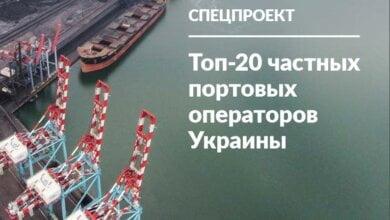 Photo of Семь николаевских портов попали в топ-20 частных портовых операторов Украины