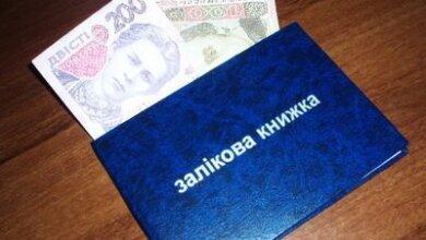 Вымогал у студента деньги, теперь заплатит штраф в 25,5 тысяч грн: суд вынес приговор доценту Николаевского университета | Корабелов.ИНФО
