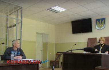 Учитель школы №48 Базулько, обвиняемый в уголовном преступлении, заявил очередной отвод, теперь уже - судье (ВИДЕО)