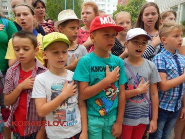 Вірних синів України Ольжича та Мислу вшанували у школі №1 під час закриття мовно-патріотичного табору (ВІДЕО) | Корабелов.ИНФО image 1