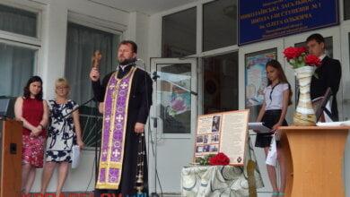 Photo of Вірних синів України Ольжича та Мислу вшанували у школі №1 під час закриття мовно-патріотичного табору (ВІДЕО)