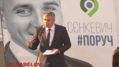 Photo of «О профанации»: в Кульбакино состоялась встреча местных жителей с мэром города Александром Сенкевичем