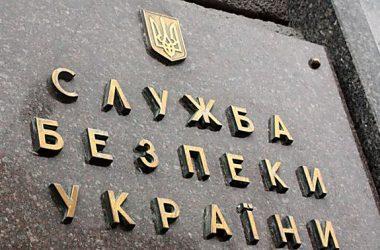 СБУ задержала бывшего топ-менеджера завода «Океан» по подозрению в присвоении 1,5 миллиарда гривен   Корабелов.ИНФО