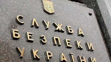 СБУ задержала бывшего топ-менеджера завода «Океан» по подозрению в присвоении 1,5 миллиарда гривен | Корабелов.ИНФО