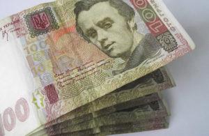 Photo of Николаевцам — о налоге на доходы физических лиц и денежной компенсации