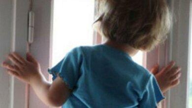 6-річна дівчинка у Миколаєві випала з балкону, поки її мати ходила до магазину | Корабелов.ИНФО