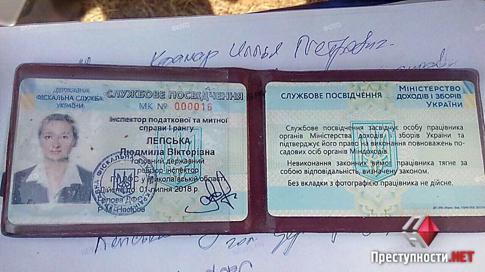 В Корабельном районе задержали налоговиков на получении взятки от предпринимателя, торгующего на пляже   Корабелов.ИНФО image 3