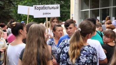 Photo of Дети льготных категорий из Николаева отправились отдыхать на Черноморское побережье