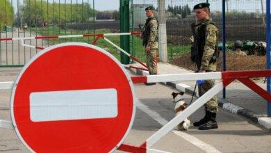 Украина вводит систему предварительной регистрации россиян | Корабелов.ИНФО