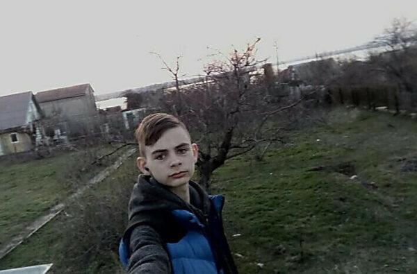 В Николаеве разыскивают пропавшего без вести подростка   Корабелов.ИНФО image 2