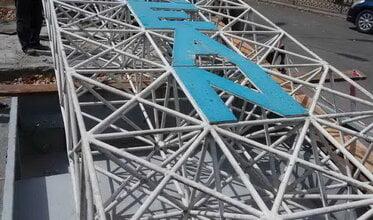 Photo of «Она мешает перевозке ветряков»: стелу «ОКЕАN» на проспекте Корабелов демонтировали