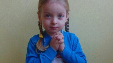 4-летней Кире из Корабельного района Николаева нужна помощь добрых сердец | Корабелов.ИНФО image 1